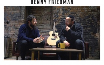 Eitan Katz Feat. Benny Friedman – B'fi Yeshorim [Official Music Video]