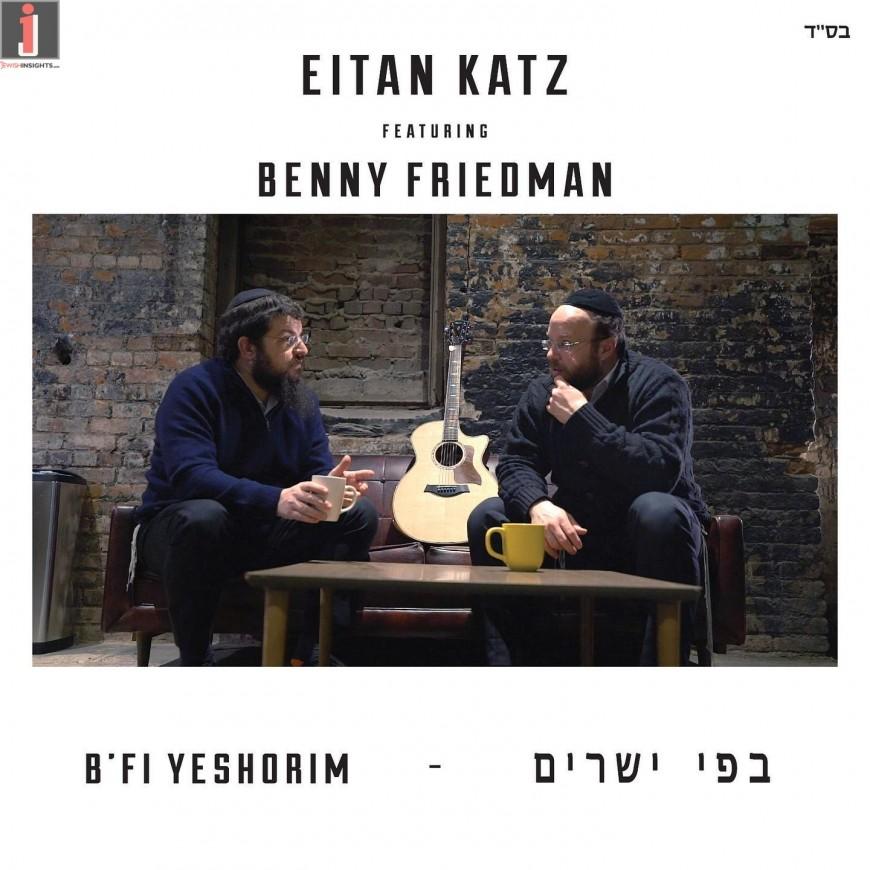 Eitan Katz Feat. Benny Friedman – B'fi Yeshorim [Official Music Video]
