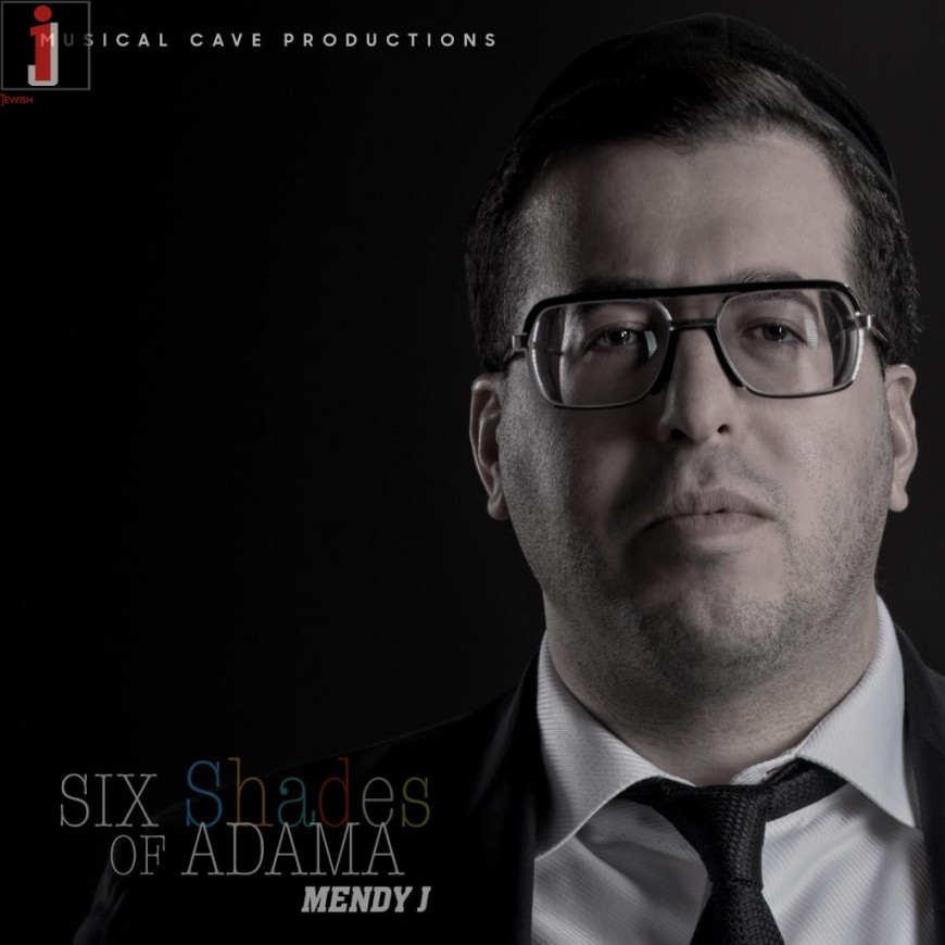 Mendy J – Six Shades Of Adama (Official Audio)