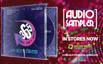 Akiva Gelb – Dance 365 Vol. 2 [Audio Preview]