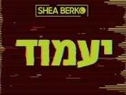 Shea Berko Releases Brand New Hit Song 'YaaMoid'!