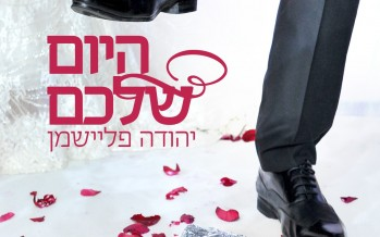 "Yehuda Fleishman In A New & Refreshing Single ""Hayom Shelachem"""