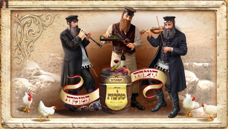 Malchus Choir – The Singing Town