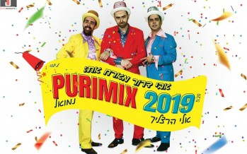 This Purim Will Sound Different! Avi Dror Ft. Nemouel & Eli Herzlich Purimix 2019