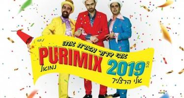 This Purim Will Sound Different! Avi Dror Ft. Nemouel & Eli Herzlich Purimix 2019