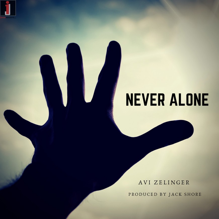 Avi Zelinger – Never Alone