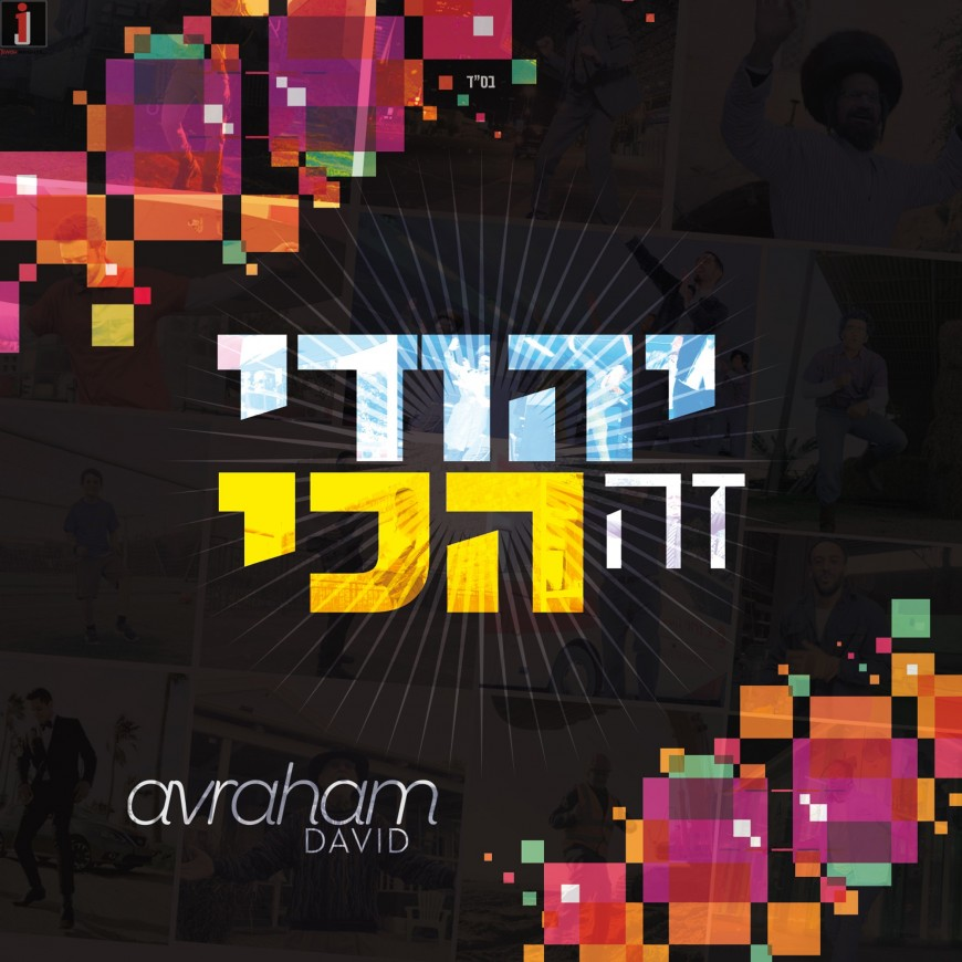 From France With Love: Avraham David Believes You Can Stop Anti-Semitism With His New Single/Video