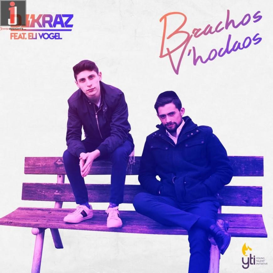 YTI Presents: DJ Kraz ft. Eli Vogel – Brachos V'hodaos (Official Music Video)