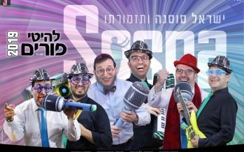 Purim Medley 2019 – Israel Sosna & Band