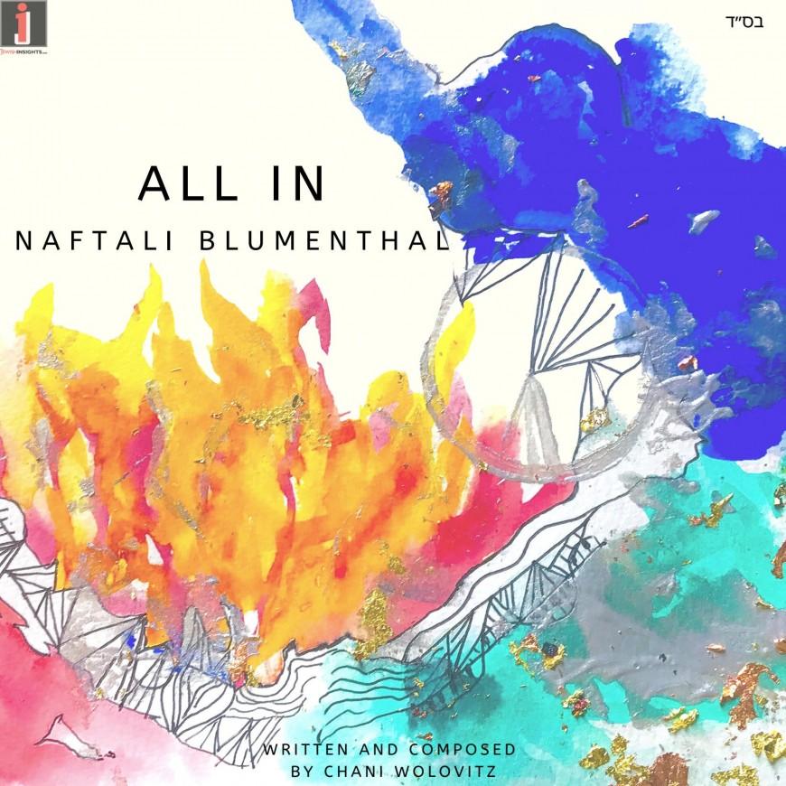 NAFTALI BLUMENTHAL | ALL IN | OFFICIAL LYRIC VIDEO