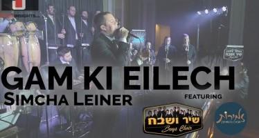 Simcha Leiner – Gam Ki Eilech ft. Shir V'shevach | Zemiros Choir
