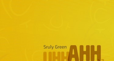 Sruly Green – Uhh Ahh – NEW SINGLE