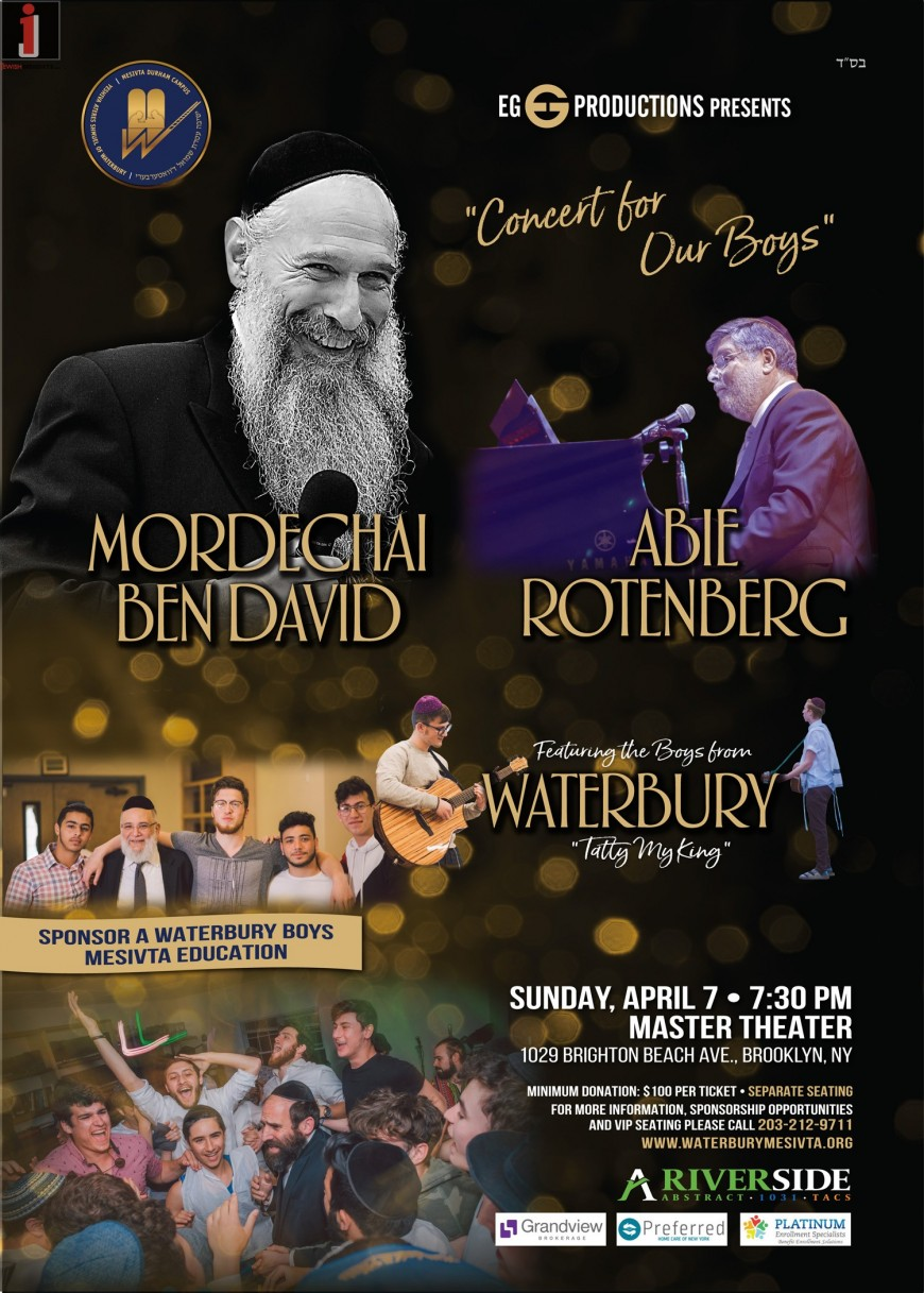 "EG Productions Presents ""CONCERT FOR OUR BOYS"" Starring: MORDECHAI BEN DAVID & ABIE ROTENBERG"