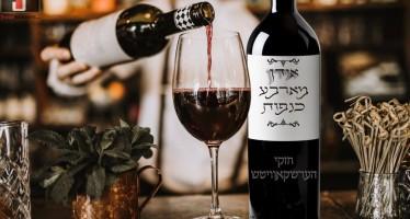 Chasky Hershkowitz – Yidden M'arba Kanfos