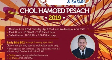 New Jersey NCSY Goes To SIX FLAGS Great Adventure & Safari – Chol Hamoed Pesach 2019