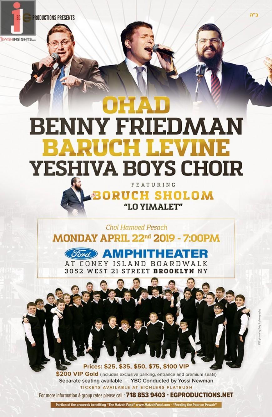 EG Productions Presents: OHAD – BENNY – LEVINE – YBC