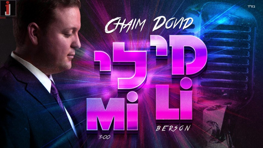 Mi Li – Chaim Dovid Berson – Single