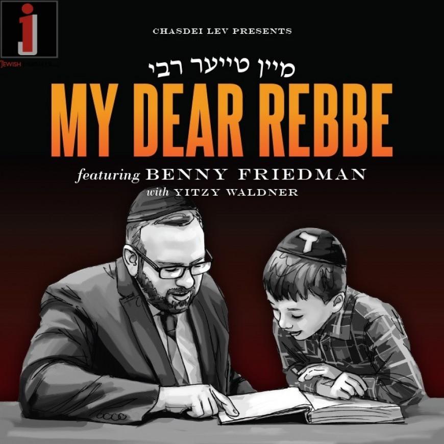 My Dear Rebbe – Featuring Benny Friedman with Yitzy Waldner
