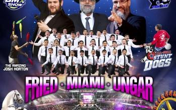 FRIED- UNGAR – MBC! – CHOL HAMOED @ THE ARENA!