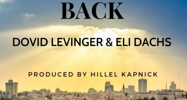 WELCOME BACK – Dovid Levinger & Eli Dachs – (OFFICIAL LYRIC VIDEO)