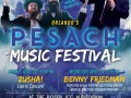 Chabad of South Orlando Presents; TWO GREAT EVENTS!ORLANDO'S PESACH MUSIC FESTIVAL – ZUSHA & BENNY FRIEDMAN
