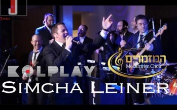 Kolplay + Simcha Leiner + Mezamrim = ENERGY to the MAX!
