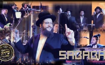 "Lets Dance! – Highlights of a ""Sababa Night"" feat. Shloime Daskal & Shira Choir"