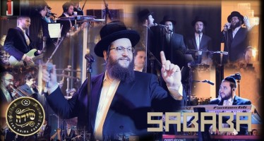 "Lets Dance! – Highlights of a ""Sababa Night"" feat. Shloime Daskal & Shira Choir"