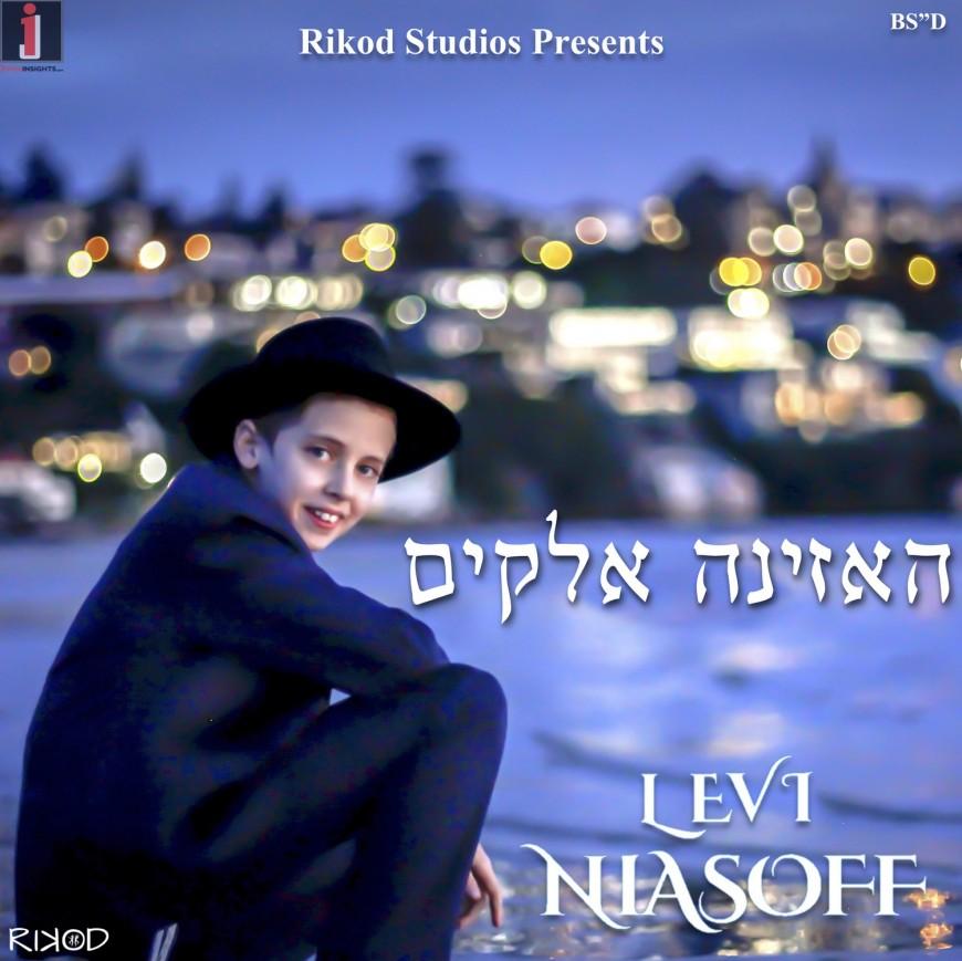 Levi Niasoff – Haazino Elokim