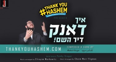 Meilech Singer – Ich Dank Dir Hashem #ThankYouHashem