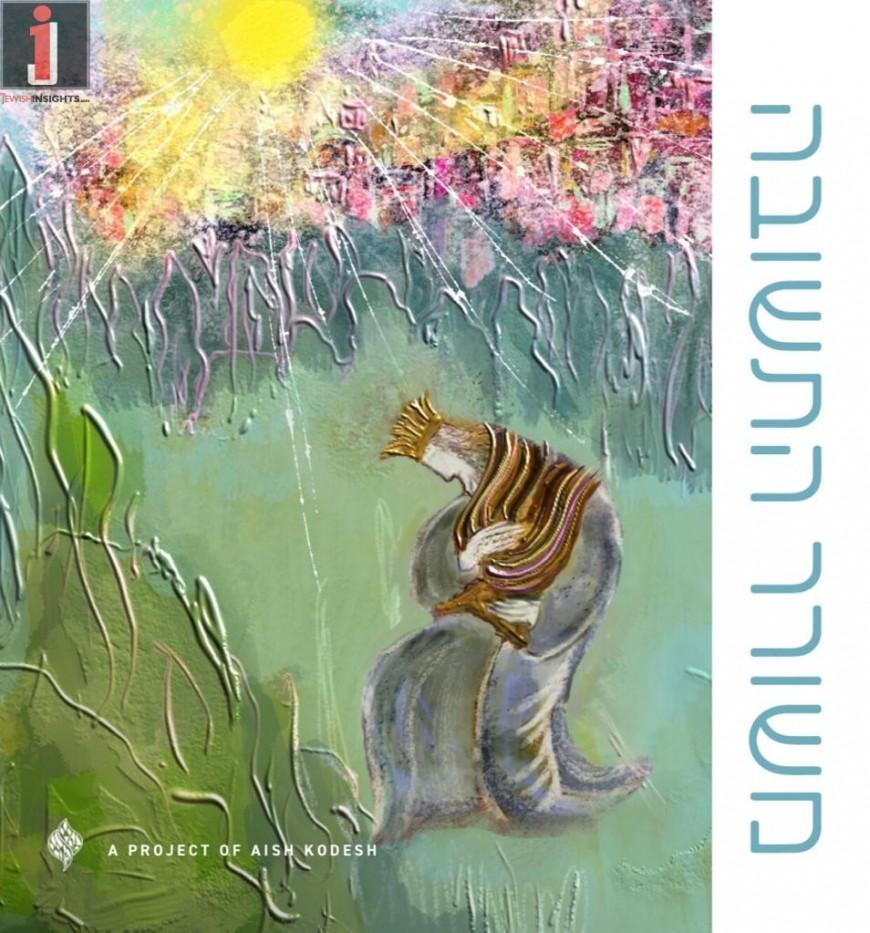 Aish Kodesh Music Project: Meshorer Ha'Teshuvah