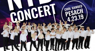 Passover – New York Boys Choir: DAYEINU