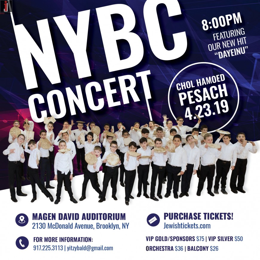 NYBC Pesach Concert!