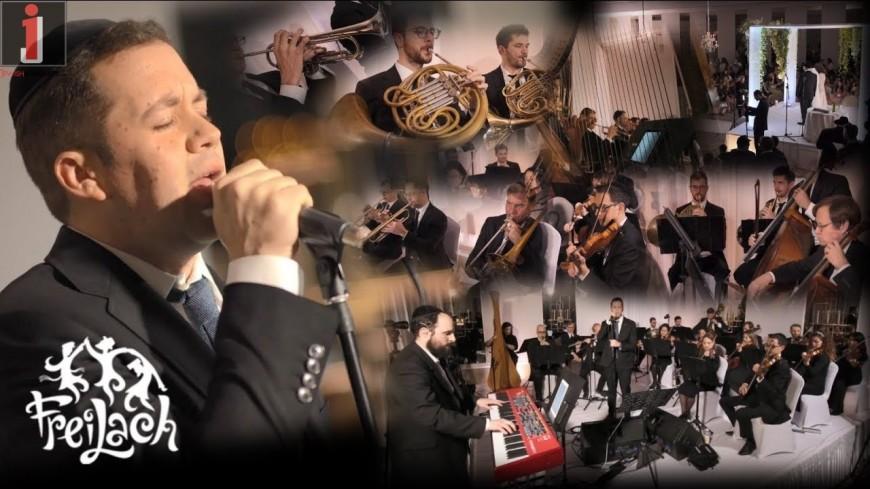 The Freilach Band Chuppah Series ft. Simcha Leiner – T'filat Hashla & Mi Bon (Heyma–Shalsheles Jr)