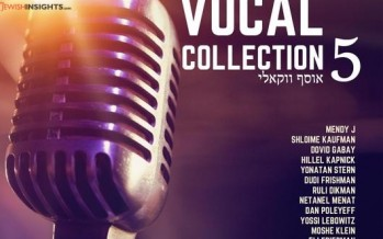 MRM MUsic Presents: The Vocal Collection 5 [Audio Preview]