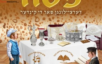 Pesach Dertzeilungen Far Di Kinder – Audio Preview