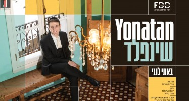 "Yonatan Shainfeld Returns With A New Single: ""Bosie Legani"""