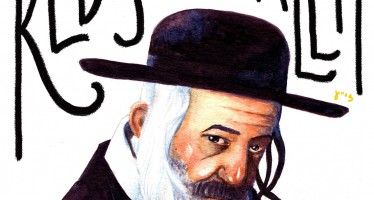 ZUSHA – Reb Shayaleh