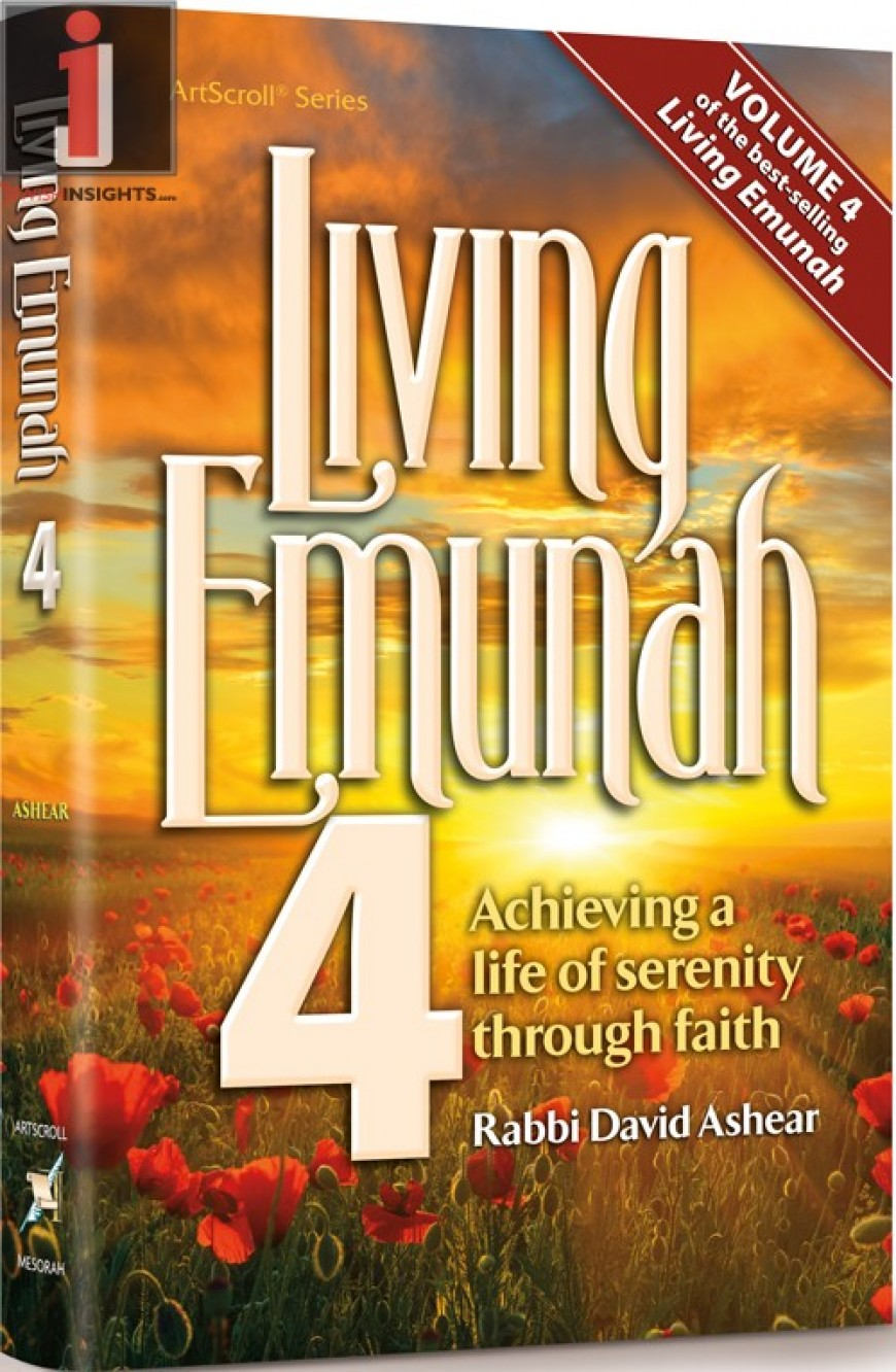 Living Emunah Volume 4 – Achieving A Life of Serenity Through Faith