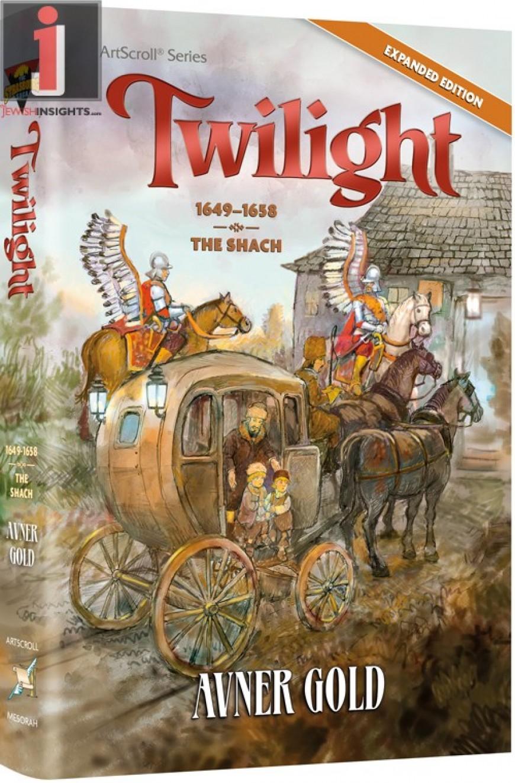 Twilight By Avner Gold