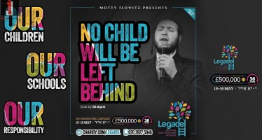 NO Child Will be Left Behind by Motti Ilowitz – Legadel