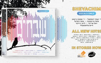 Your Greatest Hits Vocal Album • Album By Shevach Studios