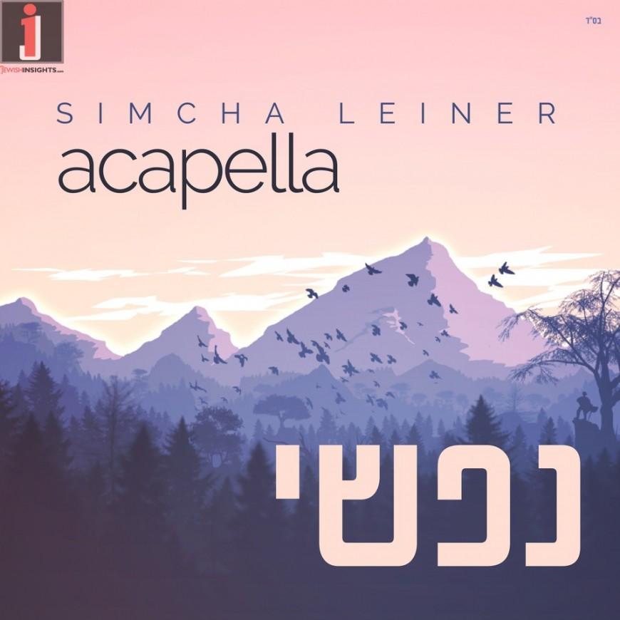 Nafshi   SIMCHA LEINER   Acapella