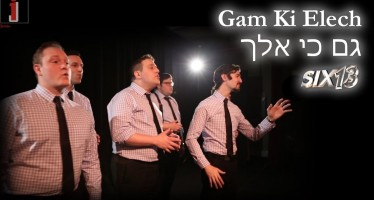 Six13 – Gam Ki Elech [Official Acapella Video]