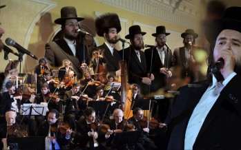 Shmueli Ungar/Yochi Briskman Orchestra/Zemiros