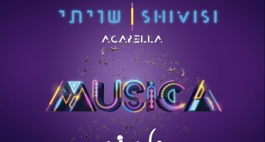 Yaakov Shwekey & Zemiros Choir | SHIVISI | Acapella Version