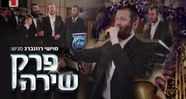 Moyshi Rozenberg & Kolot Choir – Perek Shira LIVE