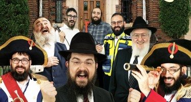 The Rebbe's Nigunim #2 – Trailer