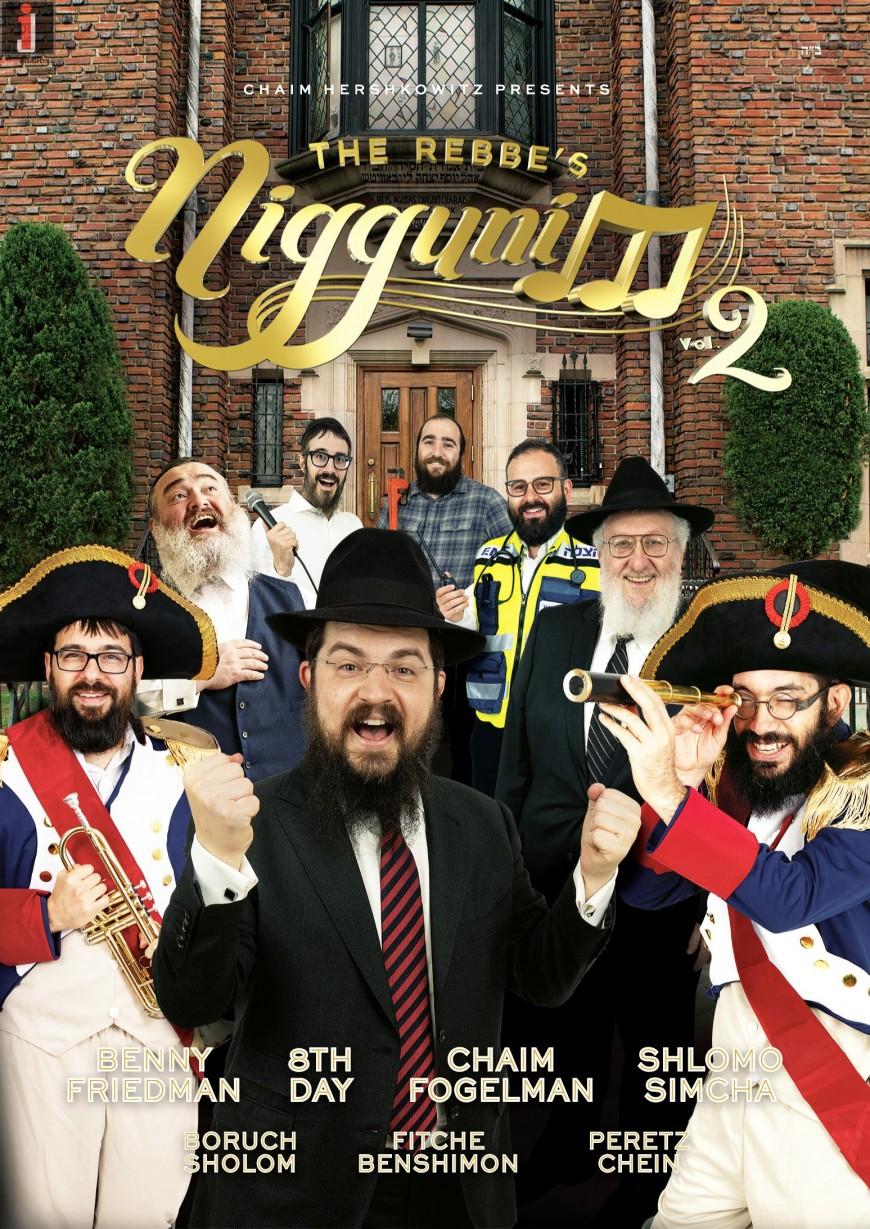 The Rebbe's Nigunim #2 – Trailer