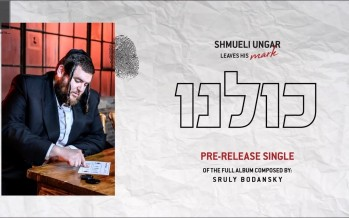 Kilunee feat. Shmueli Ungar: Single From Fingerprint Album by Sruly Bodansky